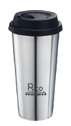 Stainless Steel Mug Judicial ruling